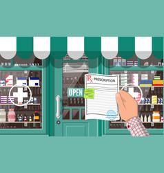 Facade pharmacy or drugstore with door vector