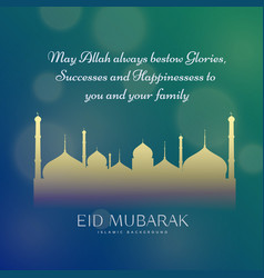 Muslim eid festival wishes greeting card design vector
