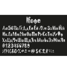 Chalk cyrillic alphabet coffee vector image