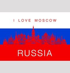 Russia travel landmarks vector