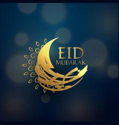 creative eid moon design in golden color vector image