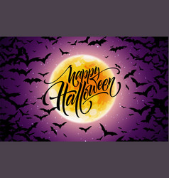 halloween glowing night background with moon vector image