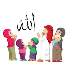 happy arab family couple with children and pray vector image