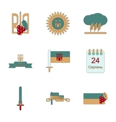Assembly flat icons Ukraine Independence Day vector