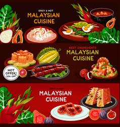 Malaysian cuisine restaurant banner set design vector