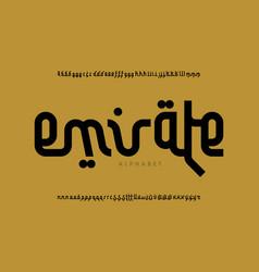 Arabic style latin font design alphabet vector