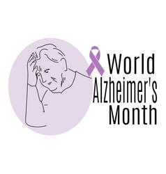 World alzheimers month concept for banner vector