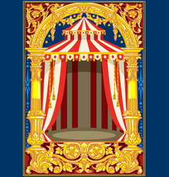 Carnival circus birthday card vector