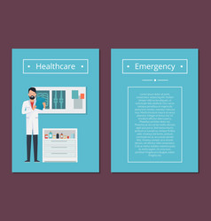 healthcare and emergency set vector image