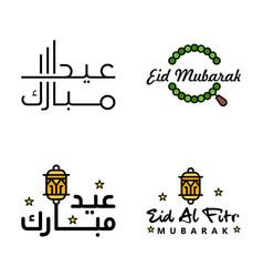 Pack 4 arabic calligraphy text eid mubarak vector
