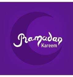 Ramadan kareem lettering hand drawn vector
