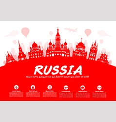 Russia Travel Landmarks vector