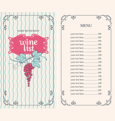 wine menu with price list and a bunch of grapes vector image