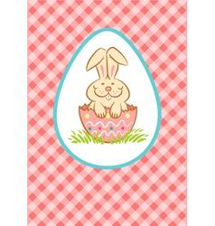 Easter Rabbit pink vector image vector image