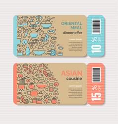 asian food templates vector image