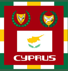 official government ensigns of cyprus vector image