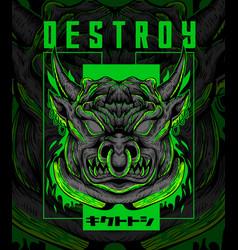 destroy vector image