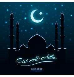 Eid Al Adha Islamic celebration vector