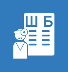 Icon ophthalmologist and vison test vector