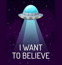 ufo spaceship with spotlight in dark galaxy vector image