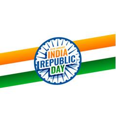 Republic day india modern flag design vector