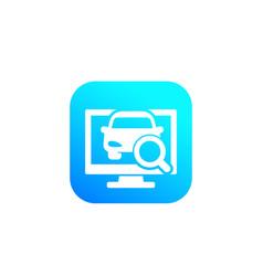 Car search service icon vector