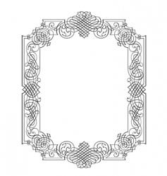 decorative script detailed vector image