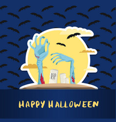 happy halloween poster with monster hands vector image