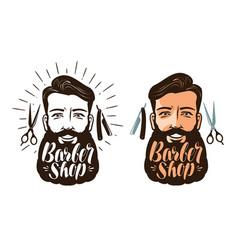 barber shop logo or label portrait happy man vector image