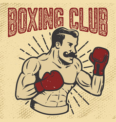 Boxing club vintage style boxer on grunge vector