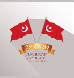 Ekim bayrami celebration with turkey flags vector