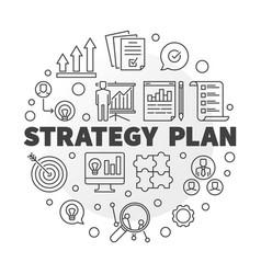 strategy plan circular in vector image