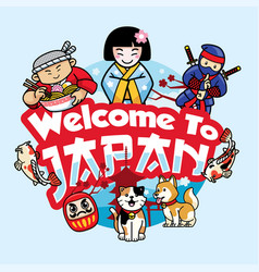 greeting card welcome to japan vector image vector image
