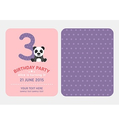 Birthday Party Invitation Card Design Template vector