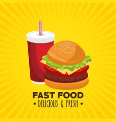 Delicious hamburger combo vector
