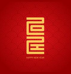 Happy new year 2021 brochure or calendar design vector