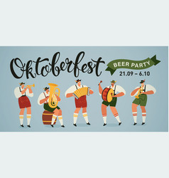 oktoberfest world biggest beer festival opening vector image