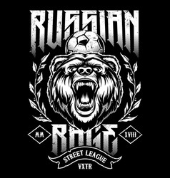Russian rage art vector