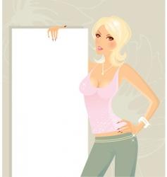 present girl vector image