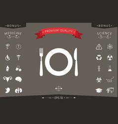 restaurant icon symbol vector image