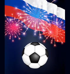 football game background russia with flag vector image