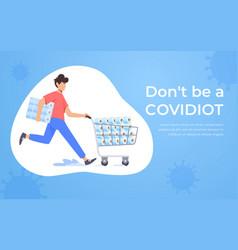 Running man pushing supermarket trolley full of vector