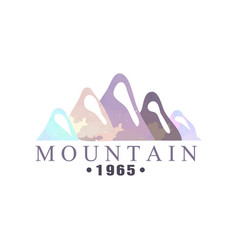 Mountain 1965 logo tourism hiking and outdoor vector