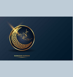 Ramadan kareem arabic calligraphy islamic vector