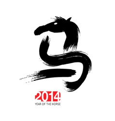 2014 - Year of the Horse vector