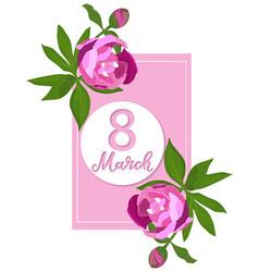 march 8 international women s day vertical vector image