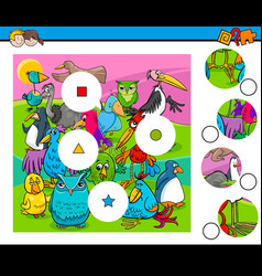 Match pieces activity with bird characters vector