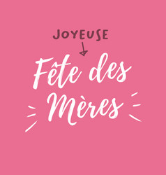 Mothers-day-card-pink-background-french-version vector