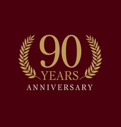 90 anniversary royal logo vector
