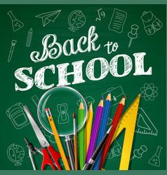 Cartoon school supplies on chalkboard background vector